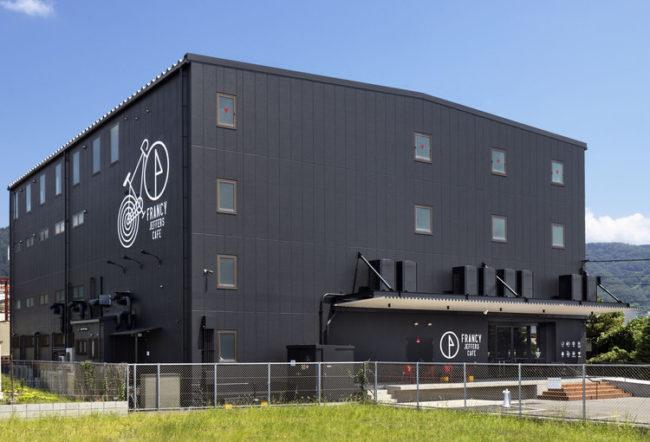 OSAKA Factory Store Menu